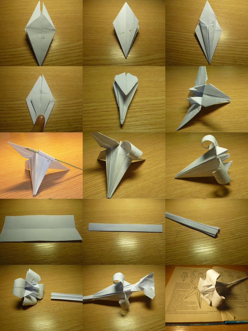 Ирис оригами из бумаги